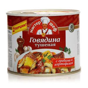 Рецепт тушеной картошки с мясом говядины с фото