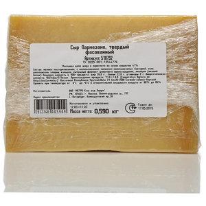 Сыр Пармезано твердый 41%
