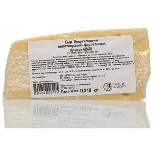 Сыр Пошехонский полутвердый 45%