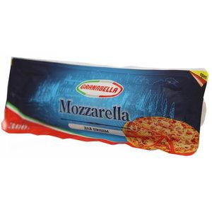 Сыр Русская моцарелла для пиццы ТМ Granabella (Гранабелла) 40%