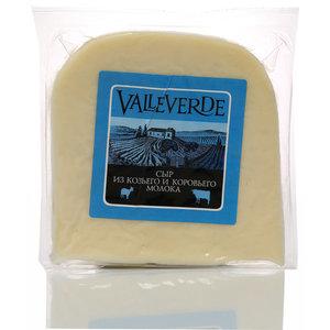 Сыр Смешанный ТМ Villaverde (Виллаверде) 50%
