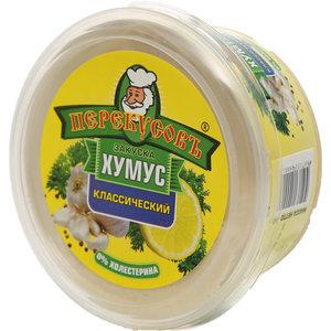 Закуска хумус Классический ТМ Перекусов