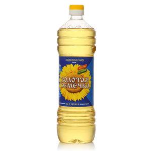 Масло подсолнечное рафинированное ТМ Золотая Семечка