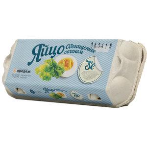 Яйцо куриное столовые обогащеные селеном ТМ Оредеж С1, 10 шт
