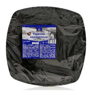Тарелки квадратные, черные, 230х230 мм ТМ Horeca Select (Хорека Селект), 6 шт