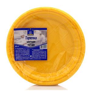 Тарелка одноразовая для пищевых продуктов цветная 167 мм ТМ Horeca Select (Хорека Селект), 50 шт