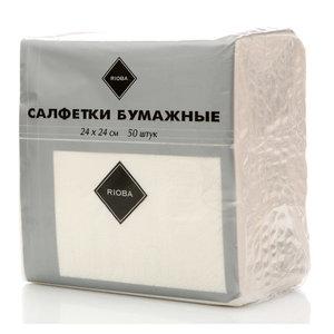 Салфетки бумажные трехслойные ТМ Rioba (Риоба), 50 шт