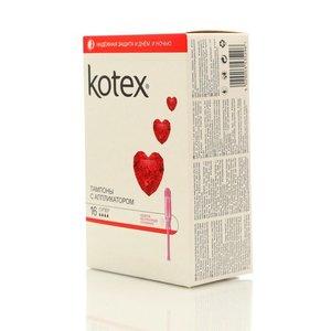 Тампоны с аппликатором Супер ТМ Kotex (Котекс) 16 шт