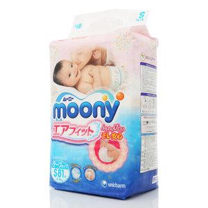 Подгузники для детей 4-8 кг 81 шт ТМ Moony (Муни)