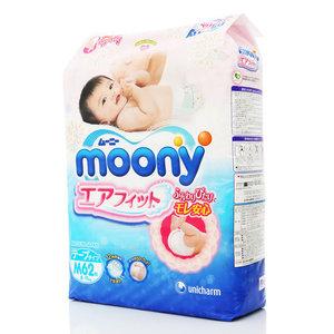 Подгузники для детей 6-11 кг 62 шт ТМ Moony (Муни)