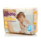 Подгузники для новорожденных 2-5 кг 30 шт ТМ Libero (Либеро)