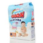 Подгузники для девочек 6-11 кг размер S 68 шт ТМ Goon (Гун)