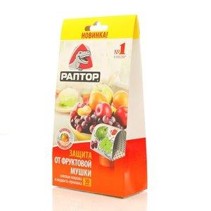 Защита от фруктовой мушки ТМ Раптор