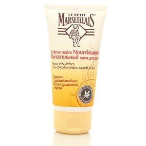 Крем питательный для сухой и очень сухой кожи рук ТМ Le Petit Marseillais (Ле Пети Марсельес)