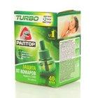 Защита от комаров жидкость Turbo (турбо) 40 ночей ТМ Раптор