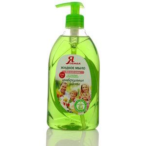 Жидкое мыло для всей семьи универсальная забота ТМ Я самая