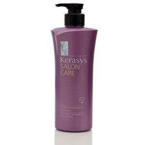 Шампунь для волос КераСис Салон Кэр Гладкость и Блеск Salon CareStraightening Shampoo (Салон кеа страйтенинг шампу)  ТМ Kerasys (Керасис)