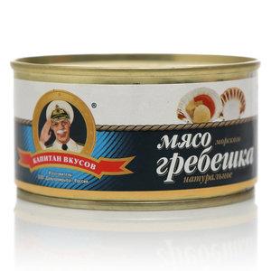 Мясо морского гребешка ТМ Капитан вкусов