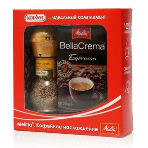 Подарочный набор Кофе молотый BellaCrema Espresso ТМ Melitta (Мелитта) с мельницей Корица-Сахар ТМ Kotanyi (Котани)