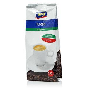Кофе в зернах Арабика ТМ Aro (Аро)
