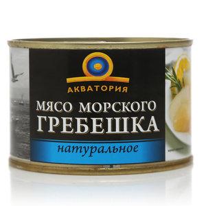 Мясо морского гребешка ТМ Акватория