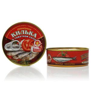 Килька в томатном соусе ТМ Вкусные консервы, 2*240г