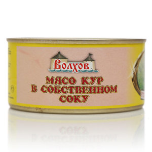 Мясо кур в собственном соку ТМ Волхов
