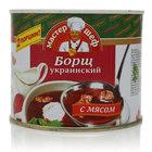 Борщ украинский с мясом ТМ Мастер шеф