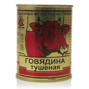 Говядина тушеная высший сорт ТМ Березовский мясоконсервный комбинат