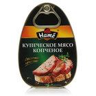 Купеческое мясо копченое ТМ Hame (Хайм)