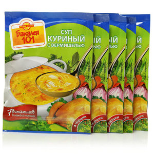 Суп куриный с вермишелью ТМ Русский продукт 5*60г