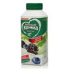 Йогурт с черникой и ежевикой 2,5% TM Большая Кружка