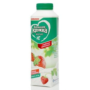 Йогурт с клубникой и земляникой 2,5% ТМ Большая Кружка