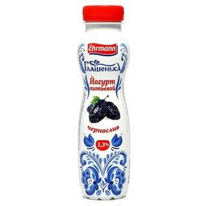 Йогурт питьевой чернослив 1,3% ТМ Глашенька