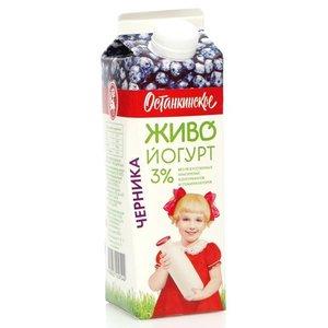 Йогурт питьевой черника 3% ТМ Останкинское