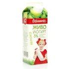 Йогурт питьевой яблоко 3% ТМ Останкинское