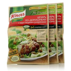 Смесь сухая для второго блюда Цезарь по-домашнему с хрустящими сухариками ТМ Knorr (Кнор), 3*26г