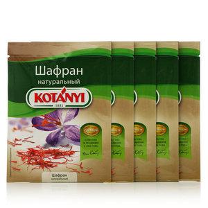 Шафран натуральный ТМ Kotanyi (Котани), 5*21г
