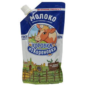 Молоко цельное сгущенное с сахаром ТМ Коровка из Кореновки