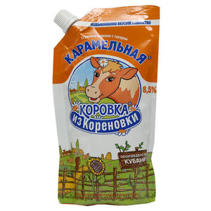 Молоко сгущенное Варенка карамельная ТМ Коровка из Кореновки