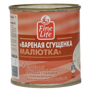 Молоко сгущенное с сахаром Вареная сгущенка Малютка 10% ТМ Fine Life (Файн Лайф)