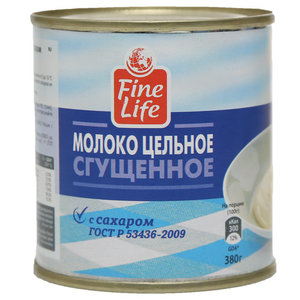 Молоко сгущенное с сахаром 8,5% ТМ Fine Life (Файн Лайф)