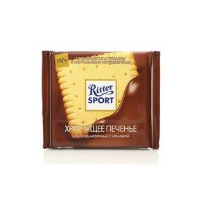 Шоколад молочный с начинкой и печеньем тм Ritter Sport (Риттер спорт)