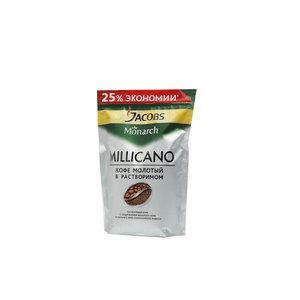 Кофе Jacobs Monarch Millicano молотый в растворимом ТМ Jacobs (Якобс)