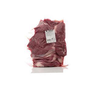 Говядина толстый край охлажденная ТМ Биффиле