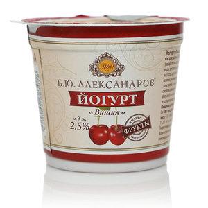 Йогурт вишня ТМ Б. Ю. Александров
