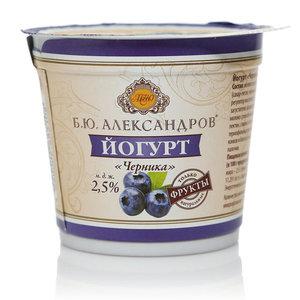 Йогурт черника ТМ Б. Ю. Александров