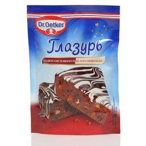 Глазурь со вкусом темного и белого шоколада ТМ Dr.Oetker (Доктор Оеткер)