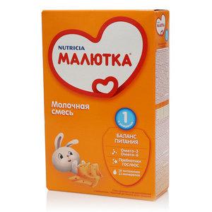 Смесь молочная Малютка 1 ТМ Nutricia (Нутриция)