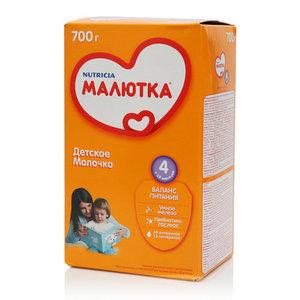 Детское молочко 4 Малютка ТМ Nutricia (Нутриция)